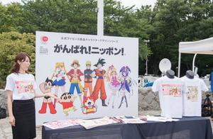 东京奥组委:东京奥运会开幕式动画漫画角色大游行可以有