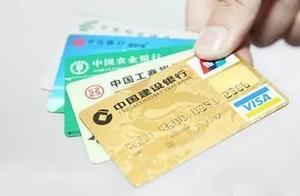 银行为何要这么费尽心思推销信用卡?