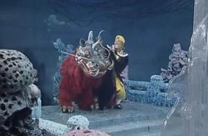 西游记:为什么牛魔王还有专门的坐骑避水金睛兽而孙悟空却没有?
