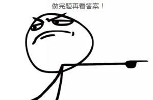 下列句子香港今日的 请根据所给中文意思完成下列句子,每空一词1.在香港你必须靠左行驶Youmust()()th