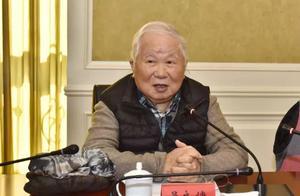 95岁吴良镛院士到雄安新区考察:将白洋淀治理作为规划前提