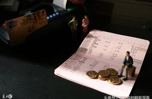 没有斗志的时候,查看一下自己的银行卡余额,就会振奋起来