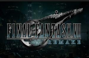 《最终幻想7:重制版》内部爆料 第一章主线近50个小时