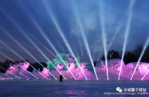 哈尔滨太阳岛雪博会今年雪雕、灯秀、音乐完美结合,很震撼!
