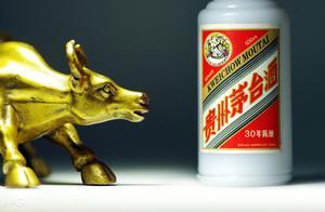 贵州茅台市值破万亿,凭什么比黄金还贵?