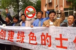 听广播,也控烟天津的哥吸烟被罚;高铁上吸烟致列车延误;青岛小卖部向学生售电子烟含兴奋剂