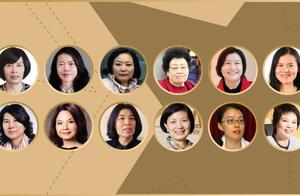 这些女人比男人还有钱,2018中国女富豪榜发布