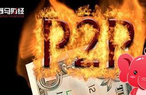 """22.3亿砸钱扩张、激烈转型涉P2P,钢钢网破釜沉舟求""""上位"""