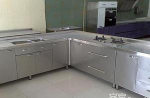 不锈钢橱柜好吗 不锈钢橱柜的优缺点分析