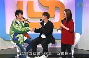 古巨基,樊亦敏做《劲歌金曲》主持,大整蛊歌手