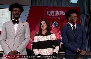 NBA选秀抽签举行 菲尼克斯太阳喜获状元签