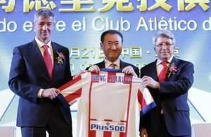 中国企业大佬为何钟情投资足球俱乐部?