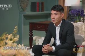 《朗读者》郑智追溯国足巅峰历史