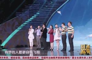 李思思和牟炫甫、李明等嘉宾一起演唱《小梦想大梦想》