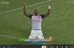 埃弗拉梅开二度接刘云秒传怒射破门,卓尔2比0领先辽足进球视频!