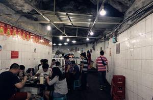 重庆人们把抗战时期的防空洞,用来开火锅店、加油站、棋