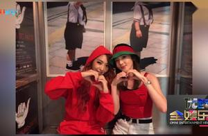 2NE1前成员敏智Dara菲律宾合体 超清