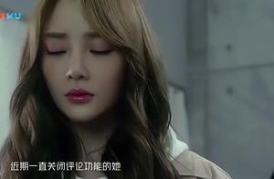 李小璐微博重开评论 网友:复出不远了 高清
