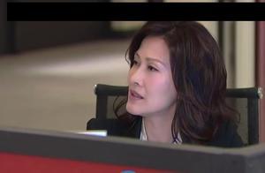 樊亦敏降级被公司所有人欺负 陈慧珊:你们太过分了 当她是狗啊