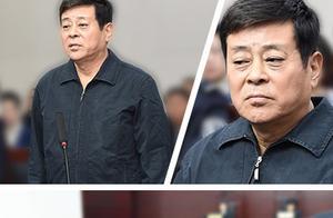 国企老总包养情妇7年受贿2000万,天津公安局长送钱也收