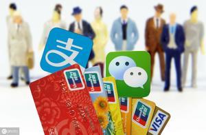 信用卡网上消费能提额吗?