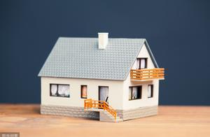 """你会""""买""""房吗?房产买卖中的风险识别和防范7条!你一定要知道"""