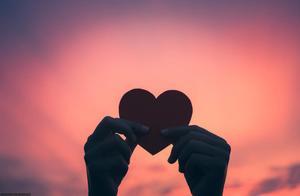 还在单身的你,为什么放弃了追求爱情,追不到还是不想要?