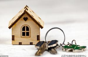 从7月份起,这3种贷款购房的人或将面临官司,希望没有你