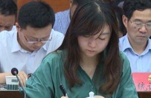 29岁九江银行女行长挂职副县长或是官二代?