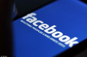 Facebook旗下软件WhatsApp被指存在漏洞