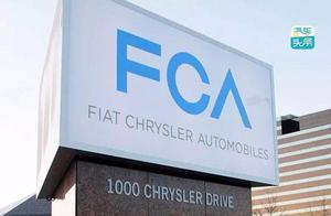 FCA汽车美国频发故障,60万辆皮卡/MPV正在召回中