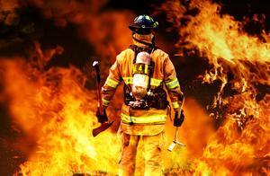 消防安全整改报告怎么写
