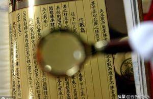 《孙子兵法》十大精髓名句,读懂古人最高谋略 | 省点时间