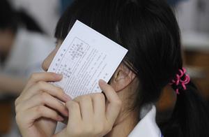 高考能达到这样的分数标准就算优秀生,你的分数达标了吗?