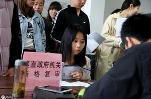 国考公务员面试以后的政审和体检好通过吗