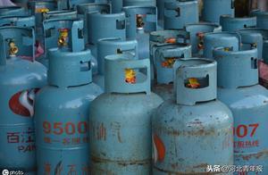 河北加强燃气安全管理工作,打击非法储存、销售、倒灌、运输行为,收缴不合格液化气钢瓶,切实保障居民用气