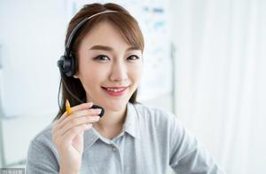 """「售后问题」面对顾客抱怨,客服要学会""""调节气氛"""""""