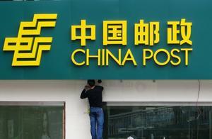 中国邮政与华为达成战略合作