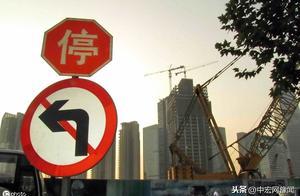 因环保失信郑州7个工地停工一个月,涉正弘、豫发等项目