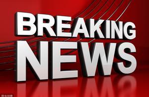 POS自选商户关闭已成定局!24省市取消企业银行账户许可