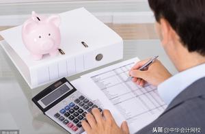 进项税小课堂 | 抵减前的应纳税额小于零,该如何进行处理?