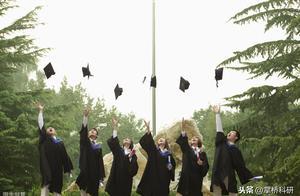 盘点那些搞笑的高校简称,真假难辨,绝对承包你一整年的笑点!