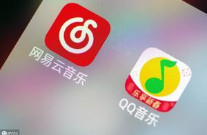 网易云还是QQ音乐?不好意思我选它?