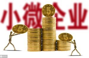 """苏州企业有福了!""""征信贷""""为苏州263户企业实现授信4.44亿元!"""