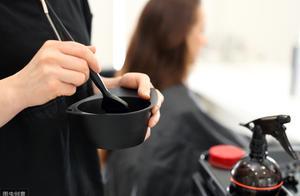 经常染头发对身体有哪些伤害?到底会不会致癌?医生提醒注意这点