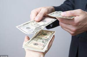 请问太原银行个人无抵押贷款的办理步骤和申请资料有哪些
