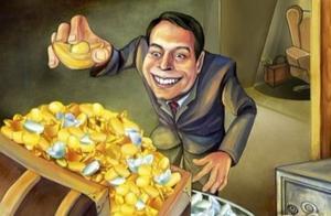 """财商土货68:富人定律:真正有钱人,往往喜欢""""闷声发大财"""""""