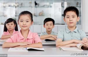 小学成绩不好,初中高中成绩就会好吗?