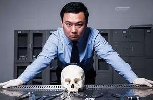 震撼!法医秦明真实经历搬上大银幕,第一次解剖对象竟是小学同学