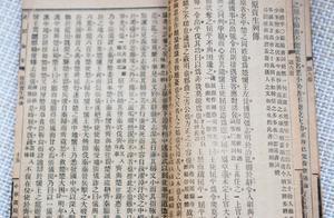 世界古代史论文 中国历史论文